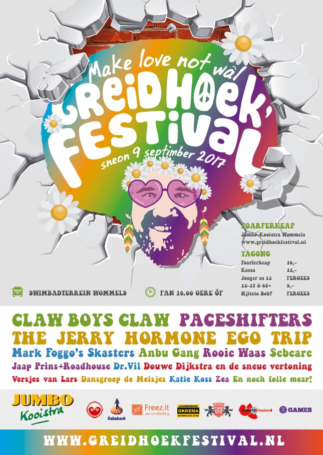 GF-poster 2017