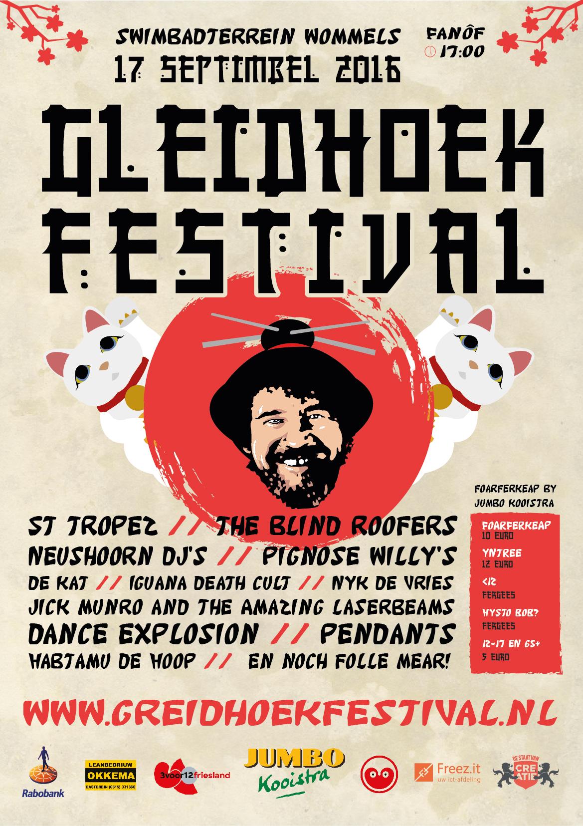 Poster Greidhoek Festival 2016 NL